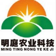 广西明庭农业科技开发有限公司