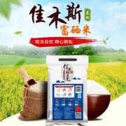 东北大米批发 佳木斯富硒米袋装米 黑龙江粳米大米