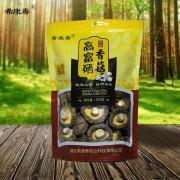 富硒食品 富硒香菇批发有机硒富硒农产品小香菇一件代发250克