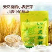 厂家直销孔膳坊富硒小麦胚芽粉 营养粉 小麦胚芽 会销礼品