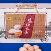 鸡蛋批发厂家直销 农家鸡蛋 30枚装 新鲜富硒礼盒装鸡蛋