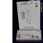 来自中国长寿之乡第一品牌富硒白茶---茶之峰