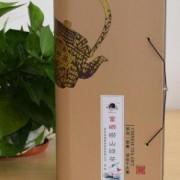 富硒崂山绿茶200g 富硒绿茶一壶好茶精品装 膳食补硒安全
