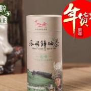 贵州特级毛峰 凤冈富锌富硒有机养生绿茶100g听装五折包邮