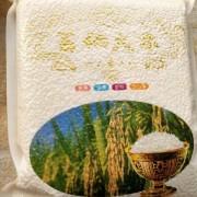 楷农富硒大米 不抛光 不上油 腹白少 无碎米 硒含量742ug/kg