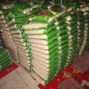 新春促销,买一袋送一袋富硒米 虾稻米 玉粒米 袋装