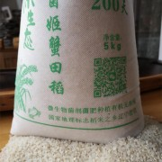 富硒胚芽米 霜降米 生态米 5kg