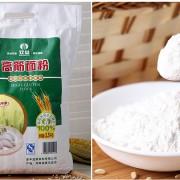 富锌面粉 高筋面粉 富锌食品原料