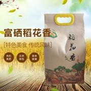 富硒大米5KG-稻花香