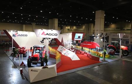 贵阳特色高效农业机械展览会