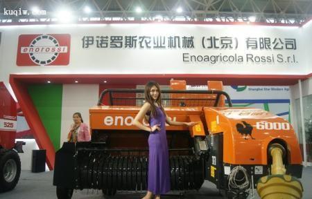 山东国际农业机械展览会CHAME