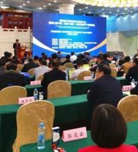 元素粮讯:第四届中国富硒农业发展大会在长沙召开
